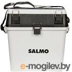 Ящик рыболовный Salmo 2075
