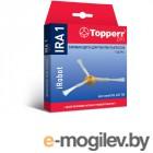 Аксессуары для робот-пылесосов Боковая щетка Topperr IRA 1 для пылесосов iRobot Roomba 500/600/700 серии 2201