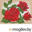 Набор алмазной вышивки Алмазная живопись Молодая роза / АЖ-1446