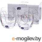 Набор стаканов Bohemia String 25180/QH013/300-2 (2шт)