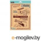 Доска для выжигания Десятое Королевство Вертолет и Гоночный автомобиль 2шт 03868