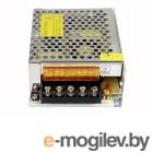SmartBuy SBL-IP20-Driver-60W для LED ленты IP20