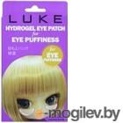 Патчи под глаза Luke Гидрогелевые от припухлостей с экстрактами огурца бамбука (5 пар)