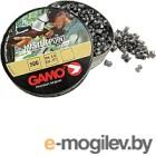 Пульки для пневматики Gamo Pro-Magnum / 6321724 (250шт)