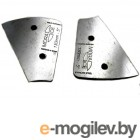 Нож для ледобура Mora Ice 20587