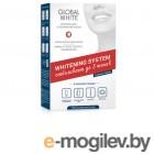 Отбеливание зубов Система для домашнего отбеливания Global White 4-5 Тонов 4605370004229