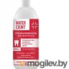 Ополаскиватель для полости рта Waterdent Хлоргексидин без фтора 500ml 4605370015492