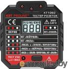 Индикатор напряжения КВТ Proline KT 106D / 79136