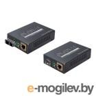 GT-1205A медиа конвертер 1-Port 10/100/1000Base-T - 2-Port Gigabit SFP Switch/Redundant Media Converter