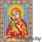Набор алмазной вышивки Алмазная живопись Икона Владимирская Богородица / АЖ-2007