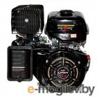 LIFAN Двигатель 192F-2 D25 00-00001129