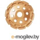 Алмазный тарельчатый диск 125x22,23 (груб. шлиф., для PC5000C/5001C/УШМ 125 мм) MAKITA