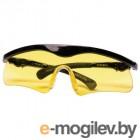 Защитные очки для стрельбы Daisy 985845-444