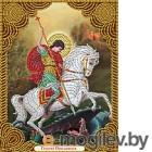 Набор алмазной вышивки Алмазная живопись Икона Георгий Победоносец / АЖ-5037