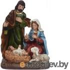 Статуэтка Белбогемия Рождение младенца 91951