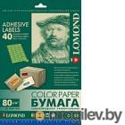 Бумага Lomond А4, 80 г/м, 50 л. / 2120195 (зеленая)