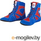 Обувь для самбо Green Hill Триумф WS-3040T-BL-38 (синий/красный)