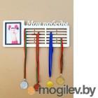 Держатель для медалей Grifeldecor Мои победы / BZ192-25W283