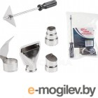 Набор аксессуаров для термовоздуходувки Wortex HGK05000011