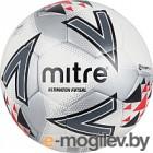 Мяч для футзала Mitre Futsal Ultimatch A0027WG7 белый/серый/красный р-р 4