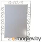 Зеркало Sheffilton Грация 628 (золотой антик) 743978