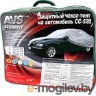 Чехол на автомобиль AVS СС-520 / 43414 р-р S