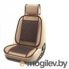 Накидка на сиденье Nova Bright Fusion 132x52cm Dark Cerry 47348
