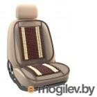 Накидка на сиденье Nova Bright Fusion 131x51cm Brown-Beige 47103