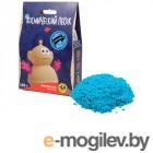 Космический песок 150гр + формочка Light Blue KPZA6