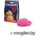 Космический песок 150гр + формочка Pink KPZA1