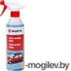 Размораживатель Wurth Для стекол / 089233120 (500мл)