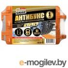 Антипробуксовочные устройства Антипробуксовочные ленты Golden Snail Антибукс 1шт GS 8261