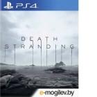 Игра для игровой консоли Sony PlayStation 4 Death Stranding