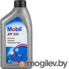 Трансмиссионное масло Mobil ATF 220 / 152647 (1л)