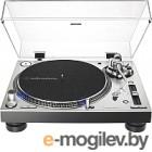 Проигрыватель виниловых пластинок Audio-Technica AT-LP140XPSVE