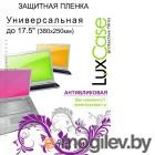 LuxCase 17,5