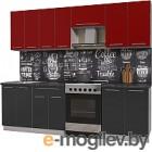 Готовая кухня Интерлиния Мила Пластик 2.5 А (антрацит глянец/красный глянец/кастилло темный)