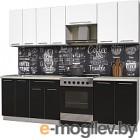 Готовая кухня Интерлиния Мила Пластик 2.5 А (черный глянец/белый глянец/опал светлый)