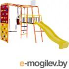 Игровой комплекс Формула здоровья Street 3 Smile (оранжевый/радуга)