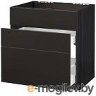 Шкаф под мойку Ikea Метод/Максимера 692.205.18
