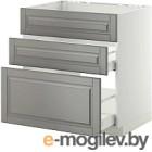 Шкаф под мойку Ikea Метод/Максимера 592.320.17