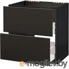 Шкаф-стол кухонный Ikea Метод/Максимера 092.205.21