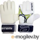Перчатки вратарские Atemi AFG-10 (S, белый)