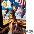Картина по номерам Picasso Иди за мной! Воздушные шары (PC4050562)