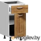 Шкаф-стол кухонный Заречье Румба РБ26 (белый/дуб ривьера)