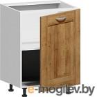 Шкаф-стол кухонный Заречье Румба РБ28 (белый/дуб ривьера)