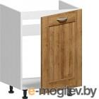 Шкаф-стол кухонный Заречье Румба РБ23 (белый/дуб ривьера)