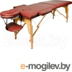 Массажный стол Atlas Sport 2D-70195/4 (burgundy)