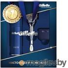 Набор косметики для бритья Gillette Станок Fusion+1 кассета+гель д/бритья д/чувств. кожи 75мл+чехол