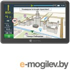 GPS навигатор Navitel E707 Magnetic с ПО Navitel Navigator (+ предустановленный комплект карт)